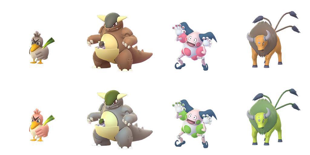 ポケモン ヨーテリー 進化