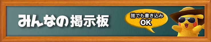 落ちる アプリ ポケモン go