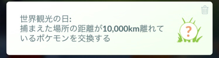 フレンド 掲示板 go ポケモン 海外 ポケモン go