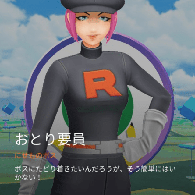 団 イベント ロケット
