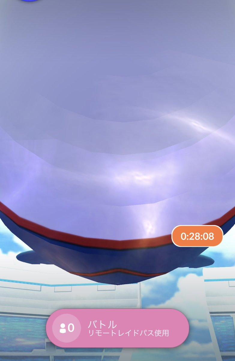 巨大カイオーガ