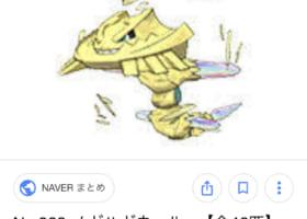 【色違い】イワーク!金色ハガネール作れた人本当神・・・・