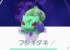 【GOロケット団】シャドウポケモン実装!戦いとGETの手順を徹底攻略!(7/23更新)
