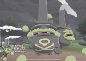 【ガラル地方】マタドガスが「どく・フェアリータイプ」の意外な理由とは?!