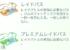 【要注意】レジギガス無料パス10枚の利用期限はイベント期間限定!