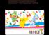 【セブンイレブン700円】原作で「色違いのソルガレオ・ルナアーラ」配布決定!