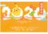【ポケモン年賀状】早期割引2020年可愛すぎるピカチュウ年賀状が登場!ねずみ年【子年】