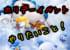 【明日開催】ホリデーイベントやりたいこと!日付でボーナス変化【要注意】