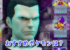 【高難易度】サカキ対策パーティ!強敵ガブリアス!相手の技で戦うポケモンを変えよう!
