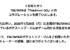 【悲報】TSUTAYAスポンサー撤退!1月20日一斉撤去!EXレイドはキャンセルか