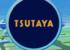 【TSUTAYA撤退】ダメージはイオン並か。田舎の悲痛な叫び!次のスポンサーさんはどこが良い