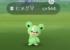 【色違い】緑ヒメグマ日本でも新規実装!