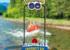 【8/8】コイキングコミュニティデイ開催決定!限定技はアクアテールに砂3倍!