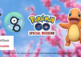 【当落】ソフトバンクPokemon GO Special Weekend当選発表届いてます!歓喜の声!(2/9更新)